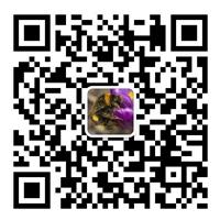 熊蜂丨熊蜂授粉丨熊蜂授粉技术丨Biobest碧奥特熊蜂丨购买熊蜂丨大棚西红柿授粉丨大棚番茄授粉丨大棚草莓授粉丨鼠茅草丨鼠茅草种子丨鼠茅草种子价格丨嘉禾源硕